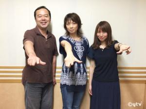「スワラジ」収録スタジオにて、左からボク、野田順子さん、夏怜さん。