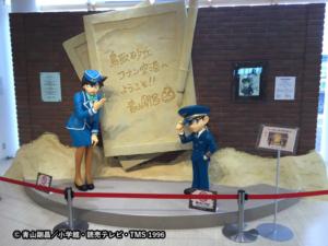 「鳥取砂丘コナン空港」到着ロビーでみんなを迎えてくれるコナン君と蘭ちゃん。