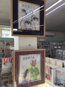 朝倉書店の青山先生直筆サイン、最新の2枚。
