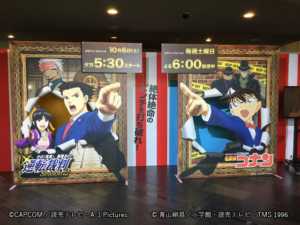 YTV本社ロビーの展示、「逆転裁判」「名探偵コナン」新ビジュアル