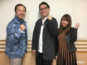 ④に同じく、左から、ボク、田中さん、夏怜さん