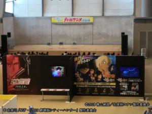 刈谷アニメコレクション、伊倉さんと登壇する前のステージ。