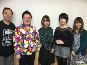 スワラジ収録スタジオで、ボク、和田ポン、富田さん、田中さん、夏怜さん。