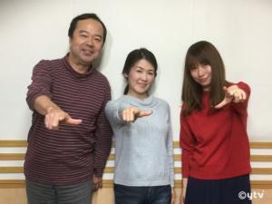 スワラジ収録スタジオにて、左からボク、さつきさん、夏怜さん