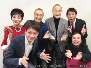 2月10日「TOHOシネマズなんば」楽屋にて。後列左から伊倉さん・神谷さん・こだま総監督・尾山アナウンサー、前列は左がアニプレックス若林Pそしてボク。