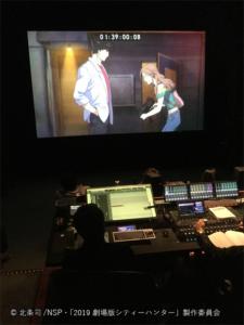 劇場版「シティーハンター 新宿プライベートアイズ」ダビング作業の様子