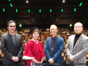 2月10日「TOHOシネマズ梅田」舞台挨拶。左から北条先生・伊倉さん・神谷さん・こだま総監督。