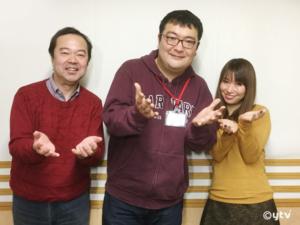 同じく左からボク・長内教授・夏怜さん。