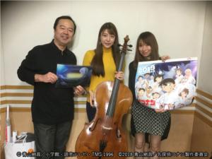 スワラジ収録スタジオにて、左からボク、新倉さん、夏怜さん
