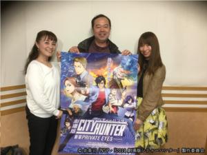 同じく、左からボク、伊倉さん、夏怜さん