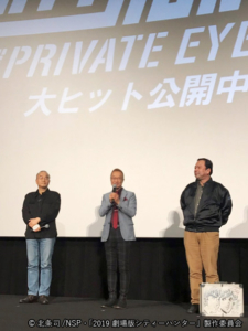 TOHOシネマズ新宿、シティーハンター応援上映ステージにて左からこだま監督、神谷さん、ボク。足元のジュラルミンケースは北条先生に1987年に描いてもらったもの。