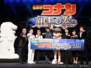 4月2日東京有楽町国際フォーラムでの完成披露試写会の1シーン。