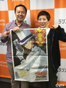 ラジオ日本スタジオで坂上みきさんとボク