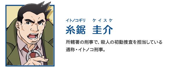 http://www.ytv.co.jp/animegyakuten/images/itonoko.png