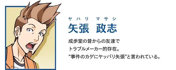 http://www.ytv.co.jp/animegyakuten/images/yahari.png