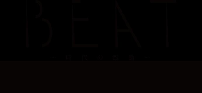 テレビ 番組 表 姫路