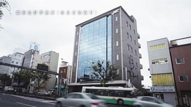 税理士法人森田会計事務所