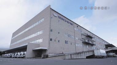 株式会社カワタキコーポレーション