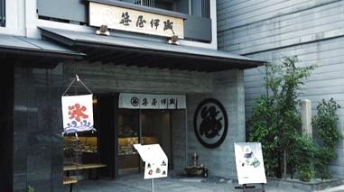 株式会社笹屋伊織