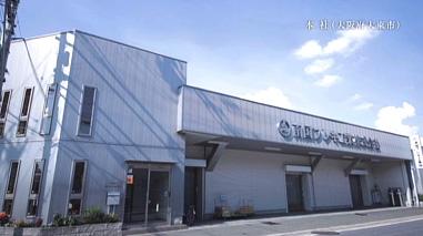 南国フレキ工業株式会社