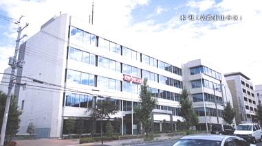 株式会社セキュリティハウス・センター