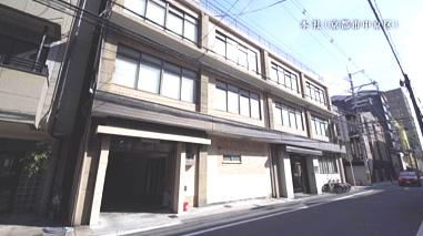 秀峰株式会社