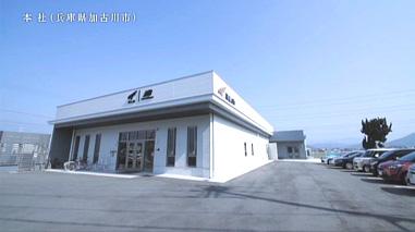 株式会社M.Lab