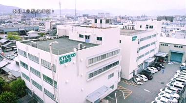 旭光精工株式会社