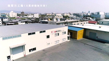 三愛株式会社