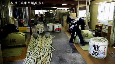 株式会社 岸本吉二商店