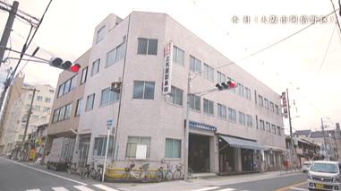 正氣屋製菓 株式会社