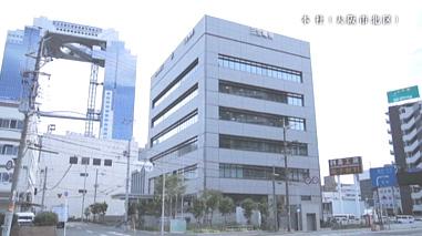 三宝電機株式会社