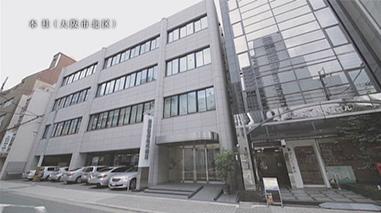 篠原電機株式会社