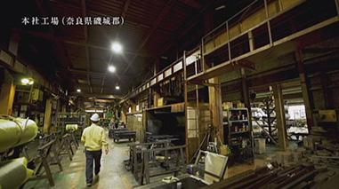 三和ゴム工業株式会社