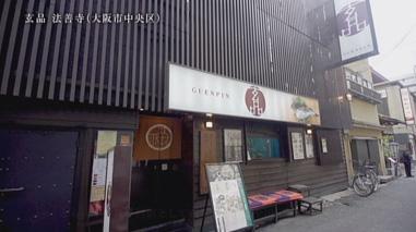 株式会社関門海