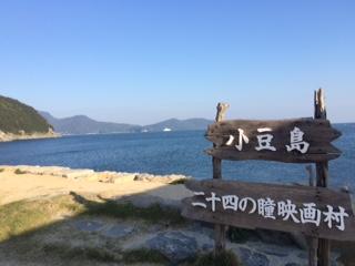 映画村海.JPG