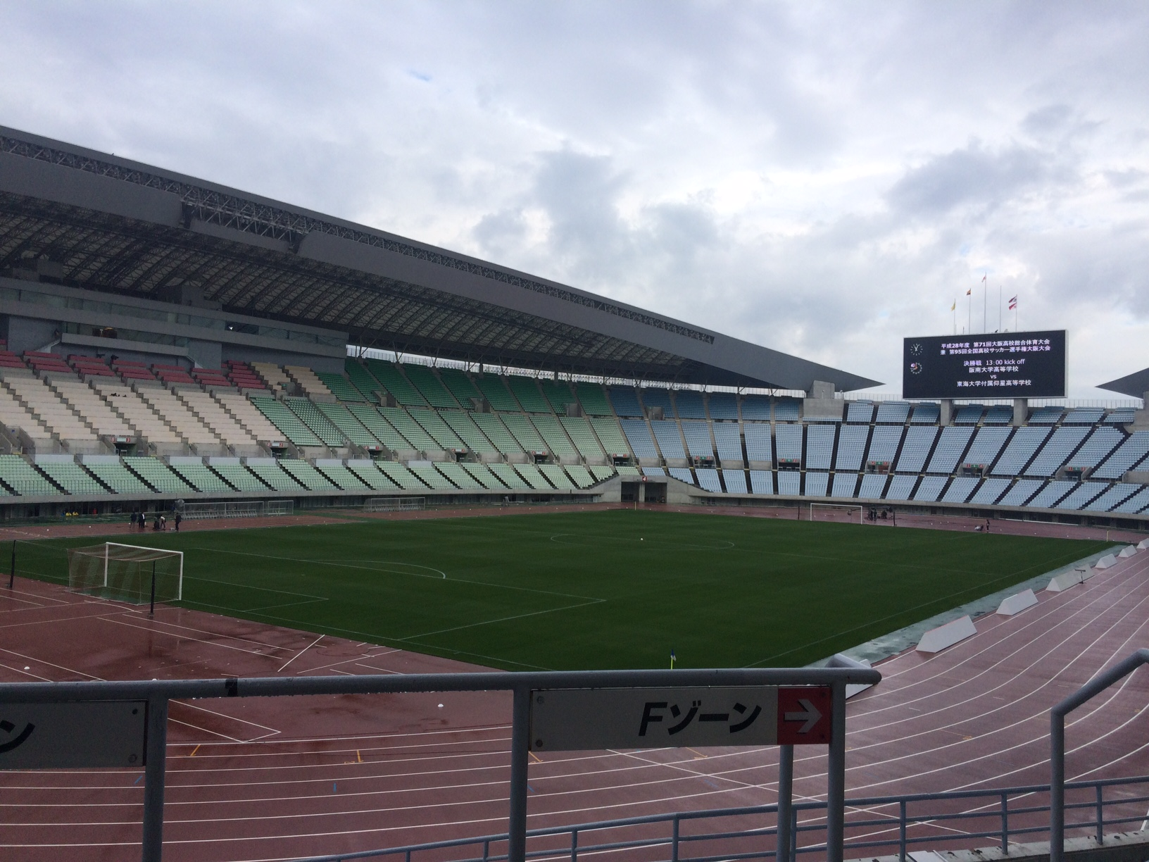 高校サッカー.JPG
