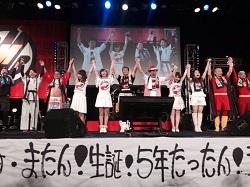 すまたんバンド3.jpg