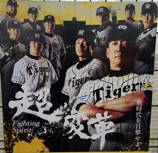 tigers1601.jpg