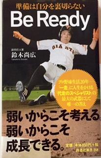 suzuki02.jpg