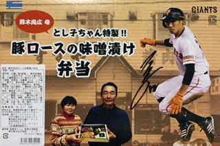 suzuki04.jpg.JPG