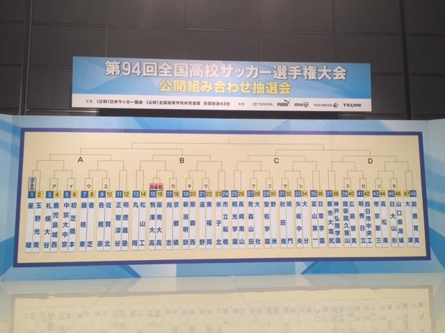 http://www.ytv.co.jp/blog/ana/tatsuta/IMG_6820.JPG