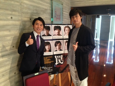 加藤和樹さん写真.jpg