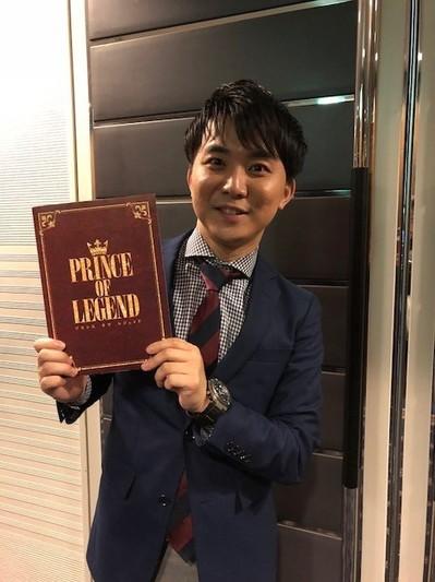 プリンスオブレジェンド会場.jpg