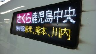 121030_064818_ed.JPG