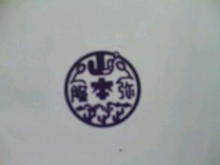 SH380324.jpg