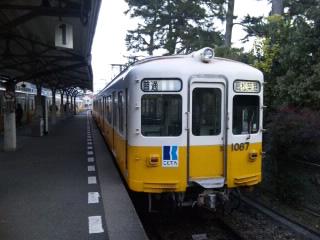 SH380481.jpg