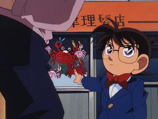 動画:名探偵コナン - 第65話「カニとクジラ誘拐事件」