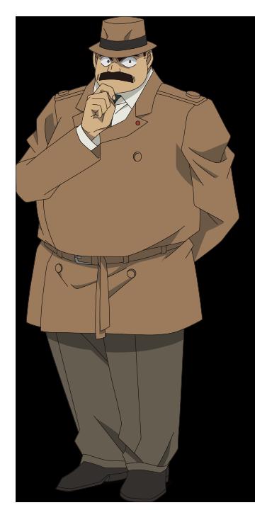 名探偵コナンの目暮十三