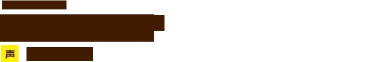 湯屋敦子の画像 p1_4
